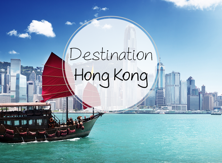 Destination Hong Kong