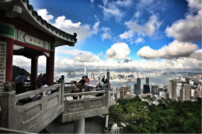 Observatoire pic Victoria Hong Kong