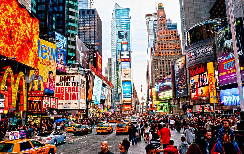 Que faire à New-York : voyage dans la ville qui ne dort jamais !