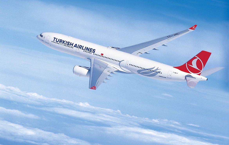 Merci Turkish Airlines ! Prix de la meilleure progression des ventes cette année
